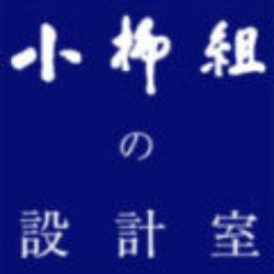 OYG-archi